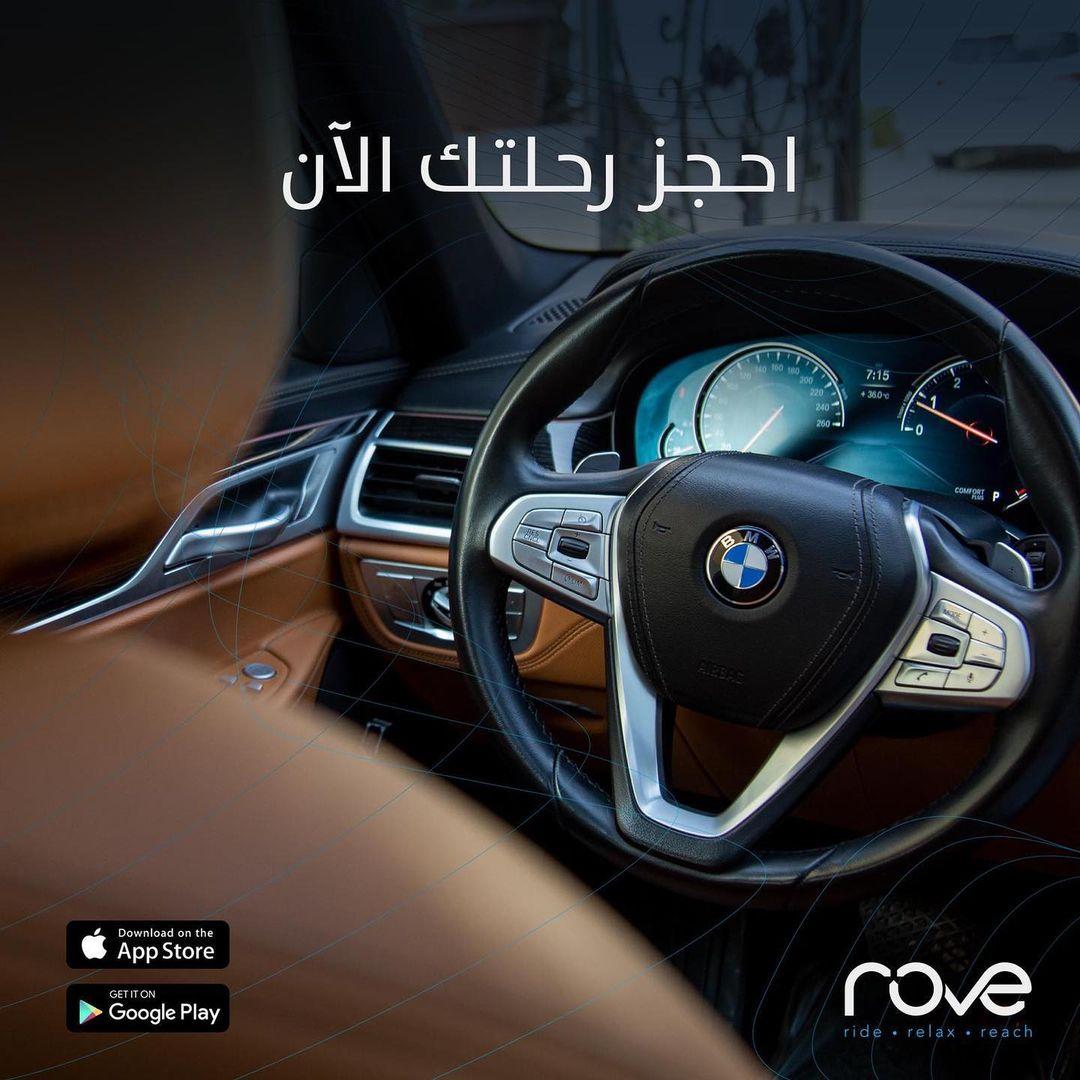 Car Rental Kuwait Airport